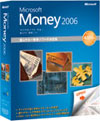 Microsoft Money 2006 書籍付き版